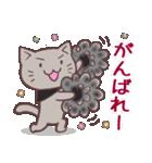 もっと応援する猫(個別スタンプ:09)