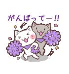 もっと応援する猫(個別スタンプ:10)