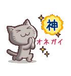 もっと応援する猫(個別スタンプ:15)