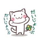 もっと応援する猫(個別スタンプ:17)