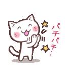 もっと応援する猫(個別スタンプ:20)