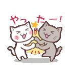 もっと応援する猫(個別スタンプ:24)