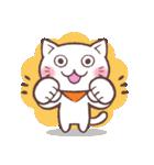 もっと応援する猫(個別スタンプ:25)