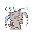 もっと応援する猫(個別スタンプ:27)