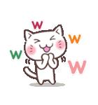 もっと応援する猫(個別スタンプ:33)