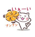 もっと応援する猫(個別スタンプ:34)