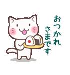 もっと応援する猫(個別スタンプ:37)