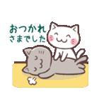 もっと応援する猫(個別スタンプ:38)