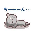 もっと応援する猫(個別スタンプ:39)