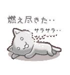 もっと応援する猫(個別スタンプ:40)