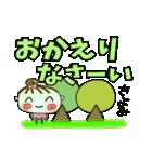 [きよみ]の便利なスタンプ!2(個別スタンプ:05)