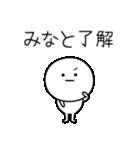 ○●みなと●○丸い人(個別スタンプ:18)