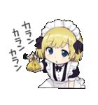 幼女すたんぷ8(金髪幼女メイド)(個別スタンプ:04)