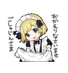 幼女すたんぷ8(金髪幼女メイド)(個別スタンプ:05)