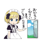 幼女すたんぷ8(金髪幼女メイド)(個別スタンプ:06)