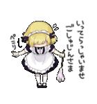 幼女すたんぷ8(金髪幼女メイド)(個別スタンプ:07)