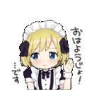 幼女すたんぷ8(金髪幼女メイド)(個別スタンプ:08)