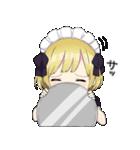 幼女すたんぷ8(金髪幼女メイド)(個別スタンプ:10)