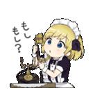 幼女すたんぷ8(金髪幼女メイド)(個別スタンプ:12)