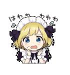 幼女すたんぷ8(金髪幼女メイド)(個別スタンプ:14)