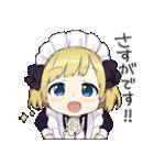 幼女すたんぷ8(金髪幼女メイド)(個別スタンプ:18)