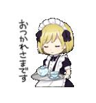 幼女すたんぷ8(金髪幼女メイド)(個別スタンプ:19)