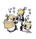 幼女すたんぷ8(金髪幼女メイド)(個別スタンプ:21)