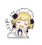幼女すたんぷ8(金髪幼女メイド)(個別スタンプ:35)