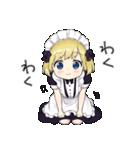 幼女すたんぷ8(金髪幼女メイド)(個別スタンプ:36)