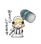 幼女すたんぷ8(金髪幼女メイド)(個別スタンプ:38)