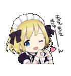 幼女すたんぷ8(金髪幼女メイド)(個別スタンプ:40)