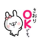 【さおり】専用名前ウサギ(個別スタンプ:01)