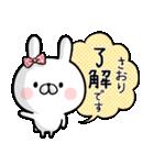 【さおり】専用名前ウサギ(個別スタンプ:02)