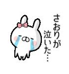 【さおり】専用名前ウサギ(個別スタンプ:06)