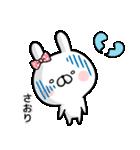【さおり】専用名前ウサギ(個別スタンプ:28)
