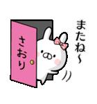 【さおり】専用名前ウサギ(個別スタンプ:39)