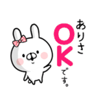 【ありさ】専用名前ウサギ(個別スタンプ:01)