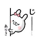 【ありさ】専用名前ウサギ(個別スタンプ:03)