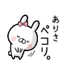 【ありさ】専用名前ウサギ(個別スタンプ:04)