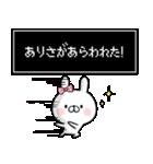 【ありさ】専用名前ウサギ(個別スタンプ:09)