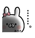 【ありさ】専用名前ウサギ(個別スタンプ:17)