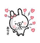【ありさ】専用名前ウサギ(個別スタンプ:25)