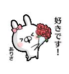 【ありさ】専用名前ウサギ(個別スタンプ:26)