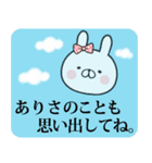 【ありさ】専用名前ウサギ(個別スタンプ:33)