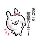 【ありさ】専用名前ウサギ(個別スタンプ:35)