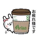 【ありさ】専用名前ウサギ(個別スタンプ:36)