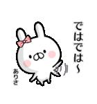 【ありさ】専用名前ウサギ(個別スタンプ:38)