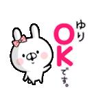 【ゆり】専用名前ウサギ(個別スタンプ:01)