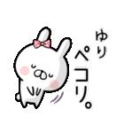 【ゆり】専用名前ウサギ(個別スタンプ:04)