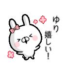 【ゆり】専用名前ウサギ(個別スタンプ:05)